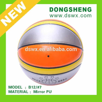 size 7 rubber basketball, new customized design, colorful body