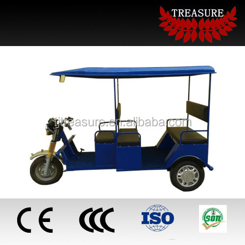 electric auto tricycle electric rickshaw
