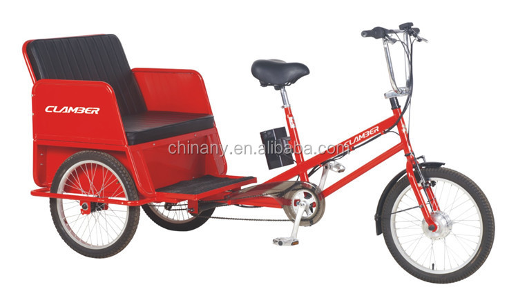 2015 hot sale new model 20inch Chinese old style motorized pedicab for passenger/two seat rickshaw