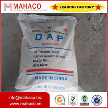 diammonium hydrogen phosphate technical grade