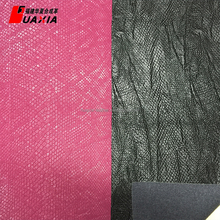 Hot sales high end premium quality pu leather