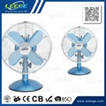FT-25MB 10 inch fan with household table fan