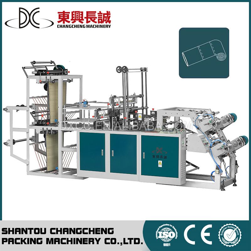 Hot Sale Plastic Rubbish Bag Making Machine From Manufacturer