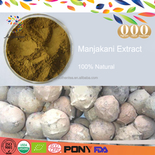 Hot sale100% GMP certified manjakani powder extract/manjakani extract crystalization