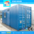 40ft shipping container house