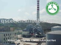 Walton(China) Chemical 400KT/A Sulfuric Acid Plant