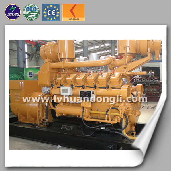 MSW gasifier high efficient environmentally Ce ISO biomass gasification equipment
