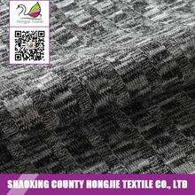 2016 Newest Low Price woven and knitted fabrics