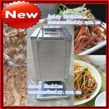 New product on sale ! big capacity cooked beef shredding machine meat shredder