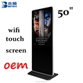 "47""/50""/55""/65""/70"" touch screen vending machine for malls shopping lounge with 3G/wifi/Bluetooth windows/andriod os SD USB VGA"