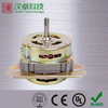 65W Spinning Motor for Washing Machine Copper Wire 220V 60HZ
