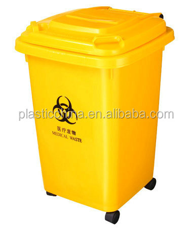 All color Free Printing Logo 50Liter Mini Plastic Dustbin With Lid Factory Price