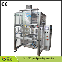 Low height VS-720 packing machine for 5kg black bottom bags