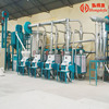 small scale flour mill machinery /Milling Wheat/corn/maize