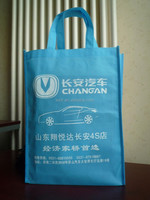 2015 promotional bag low price non woven cloth bag