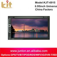 car accessory made in china touch screen car dvd player with used cars for sale in egypt with Mp3 dvd player