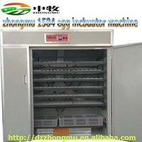 ZM-1584 incubators for hatching eggs solar chicken egg incubator automatic egg incubator