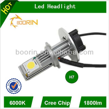 Hotsaler high power chip h7 1800 lm car led headlight from Boorin in China