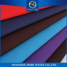 good quality 100 polyester banarsi chiffon fabric