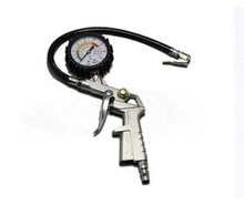 air tire inflating gun kit
