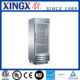 Stainless Steel Reach-in Refrigerator with Tempered Glass Door, Hot Sale Commercial Restaurant Kitchen Equipment, ETL/NSF