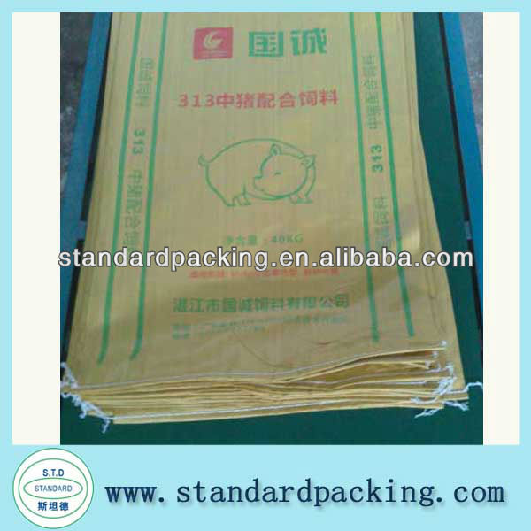 pp woven bag for packing agricultural products/yellow pp woven bag made in china