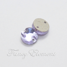 China 8mm Provence Lavender(01) Round Stone