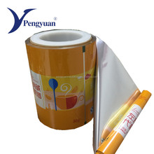 aluminum foil laminated roll film barrier foil food packaging metallized film