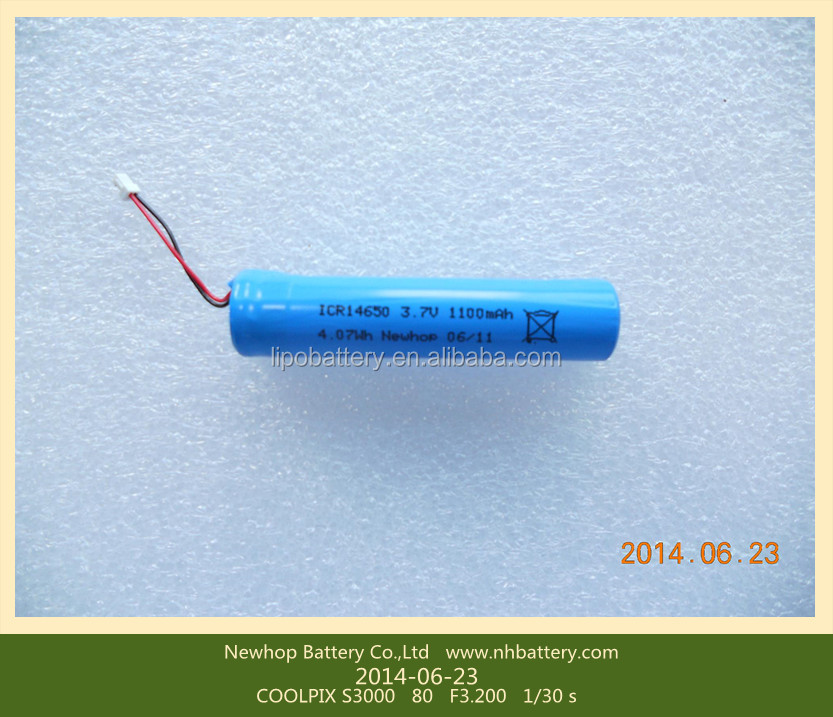 Top sale 3.7v 14650 li-ion battery 1100mah 1200mah for T5 T8 tube light