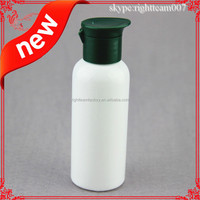 white plastic bottle for Cleansing milk/Shampoo with flip top cap