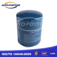 Oil filter for perkins generator, oil filter car 26300-42030