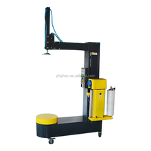 YL-800B automatic without pallet small carton pre-stretch Wrapping Machine