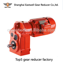 planetary gearbox for concrete mixer supplies