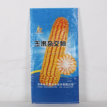 Corn starch seed plastic packing bag