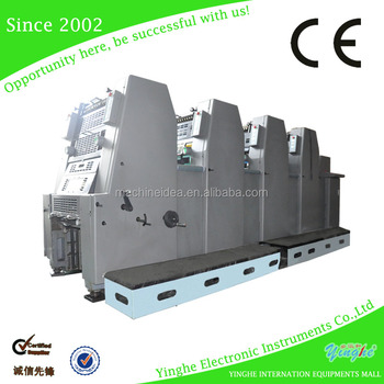 4 color offset printer with high quality in china YH-456C