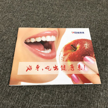 Professional OEM cheap book printing for tooth brace saddle stitching coated paper book