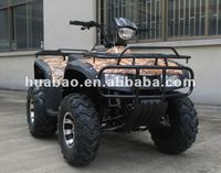250CC Water Cooled ATV
