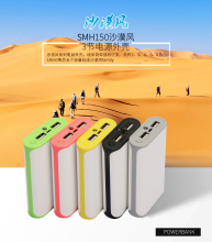 2016 real capacity A battery wholesale powerful power bank charger and wireless speaker
