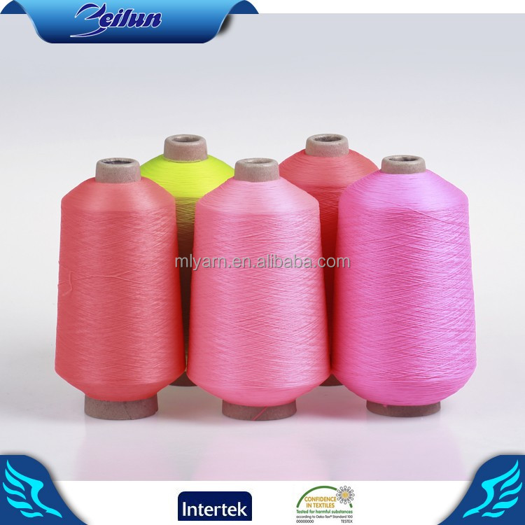 75D/36F/2 recycled colored textured polyester yarn with high tanecity for sock india sex ladys