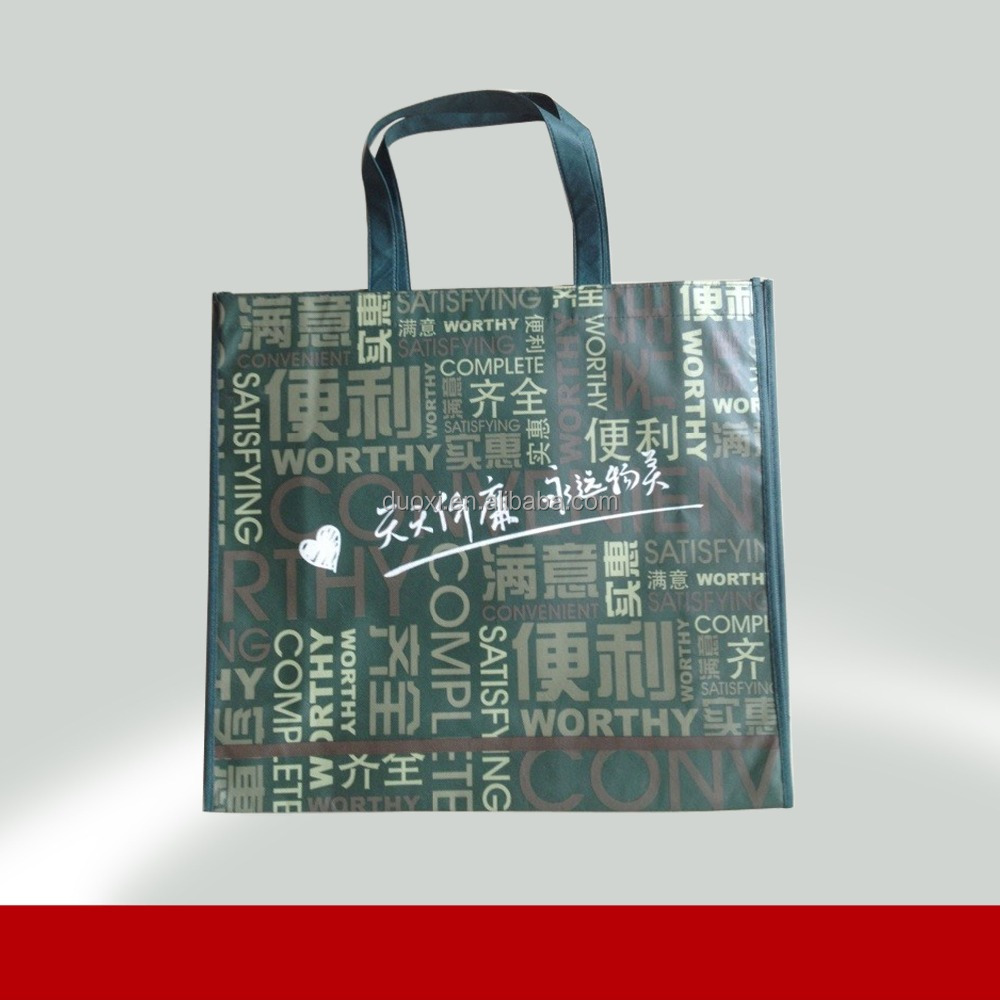 Promotion non woven beer supermarket spunbond shopping bag 100% manufacturer