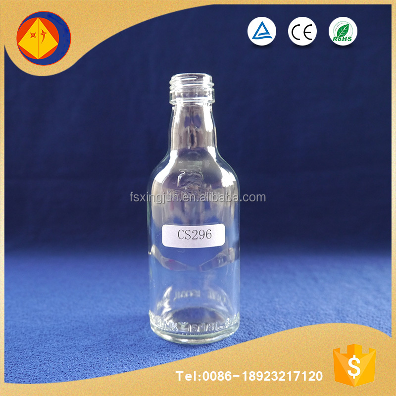 High quality personalized custom classic engraving round shoulder glass empty beer bottles
