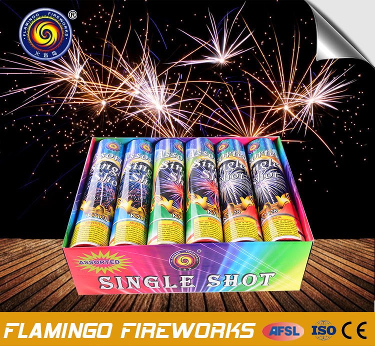 Superior quality cake missiels fireworks