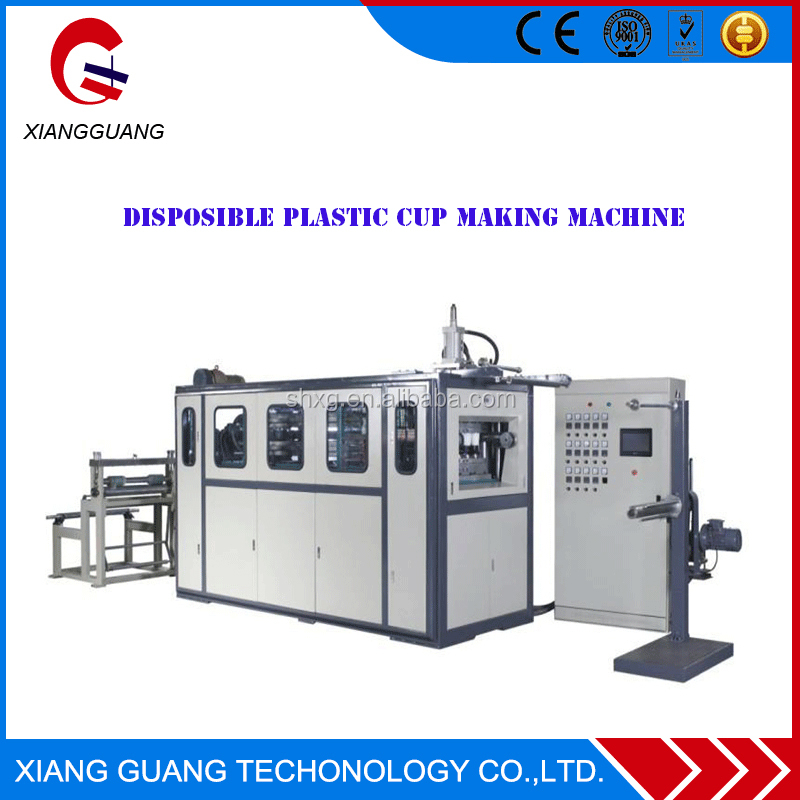 Competitive Price China cheap disposable plastic cup making machine