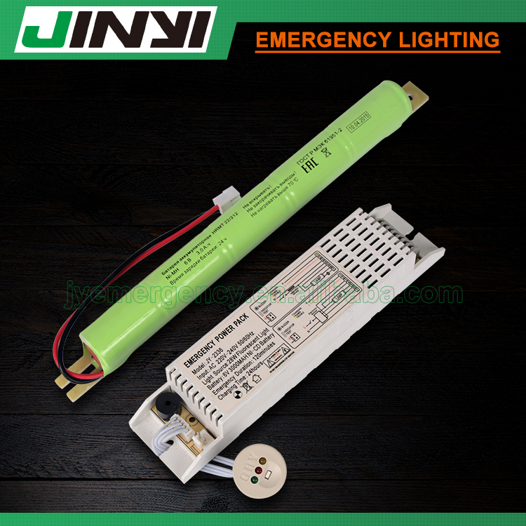 2016 weekly and duration test high quality CE ROHS SAA LED Emergency Power supply