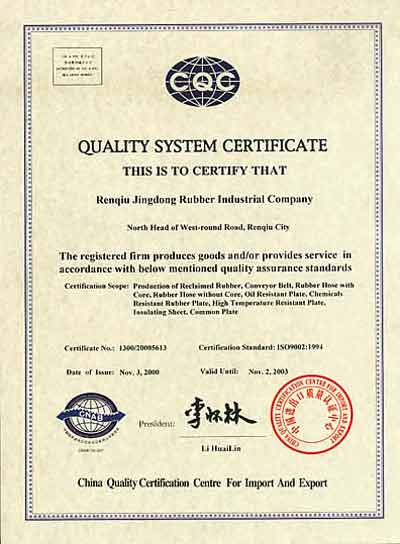 ISO9002 Certificate
