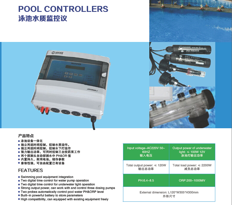Automatic Swimming Pool Control System For Ph And Orp Pool Controller Buy Pool Controller