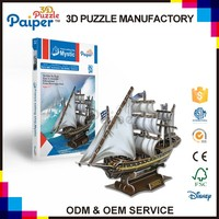 3D games toys diy paper sailing ship models