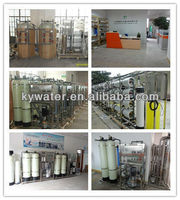 Factory Hot Sale UV RO Water Treatment Plant Price For Drinking(KYRO-1000)