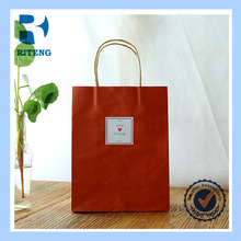 Logo Printed Cheap Brown Paper Shopping Bags,Sterilization Paper Bags Pouches