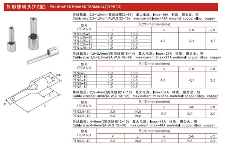 8-PTN (1).jpg